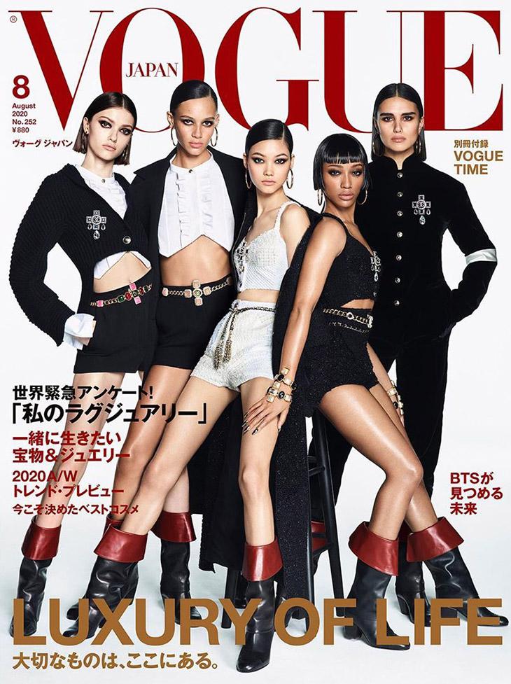 Vogue Japan August 2020