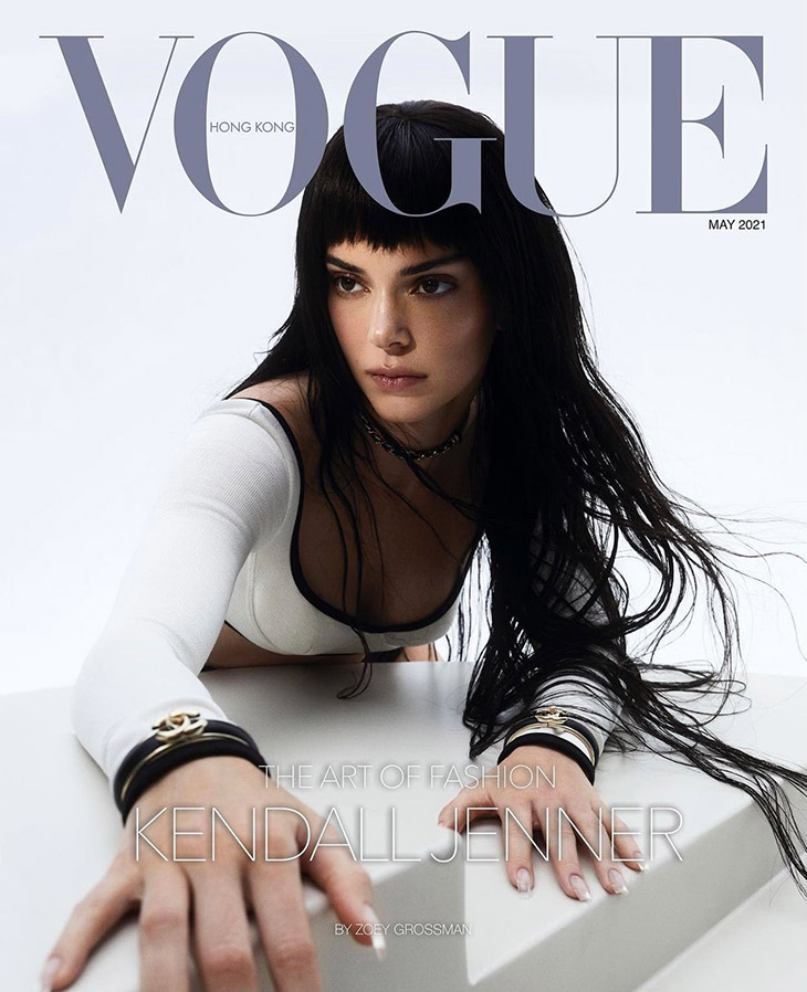 Kendall Jenner is the Cover Girl of Vogue Hong Kong May 2021 Issue