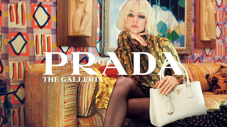 Hunter Schafer is the Face of PRADA The Galleria 2021